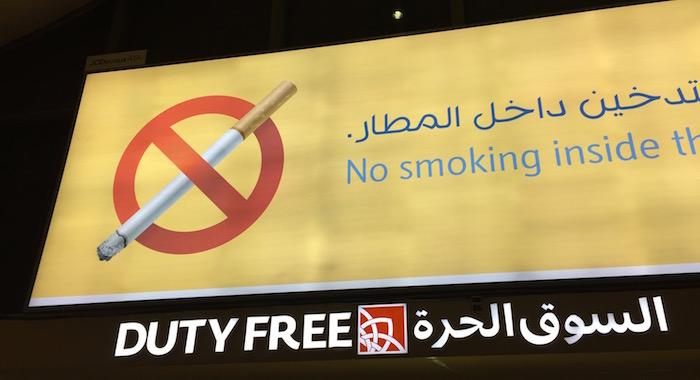 Saudia-Lounge-Jeddah-Airport - 11