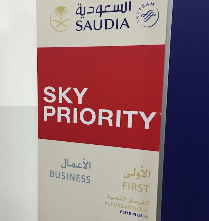Saudia-Lounge-Jeddah-Airport - 5