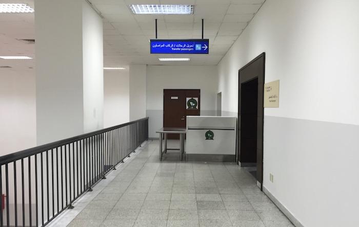 Saudia-Lounge-Jeddah-Airport - 8