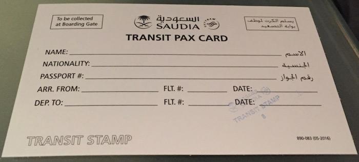 Saudia-Lounge-Jeddah-Airport - 9