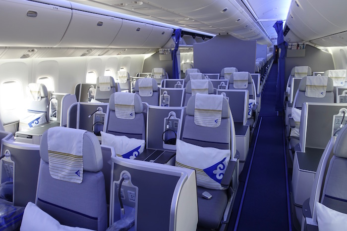 air-astana-business-class-767-1