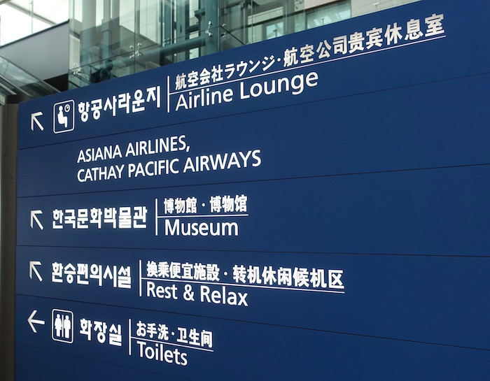 asiana-lounge-incheon-airport-10
