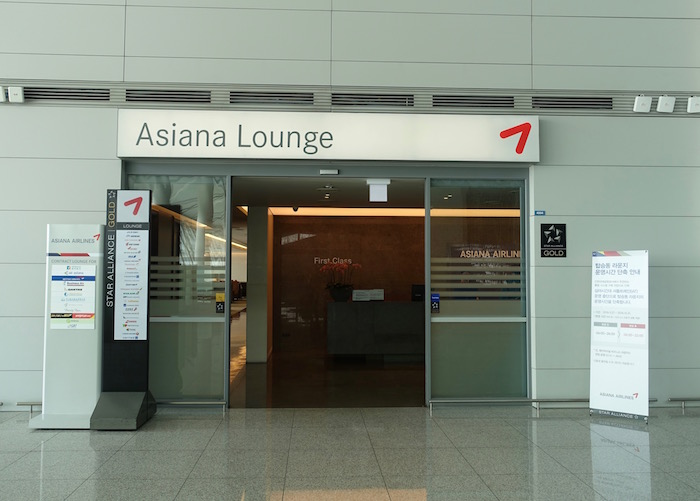 asiana-lounge-incheon-airport-12