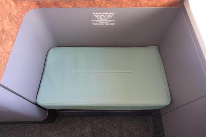 korean-air-747-first-class-11