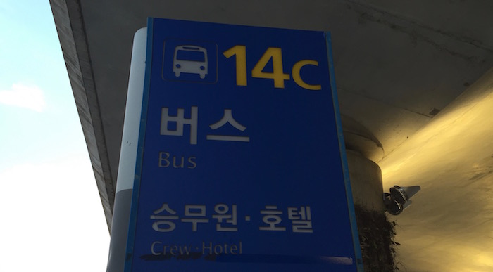 nest-hotel-incheon-airport-2