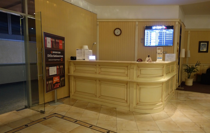 aeroflot-lounge-moscow-airport-12