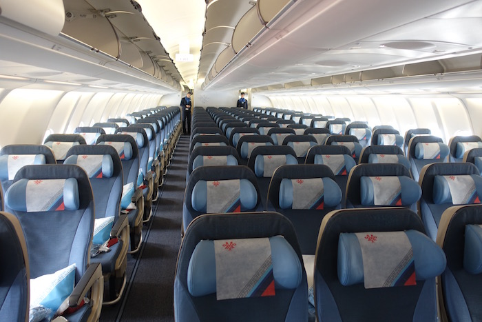 air-serbia-business-class-a330-1