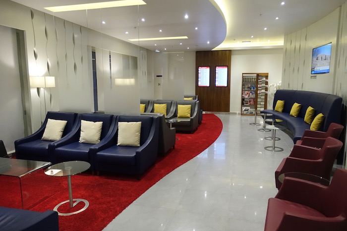 air-serbia-lounge-belgrade-11