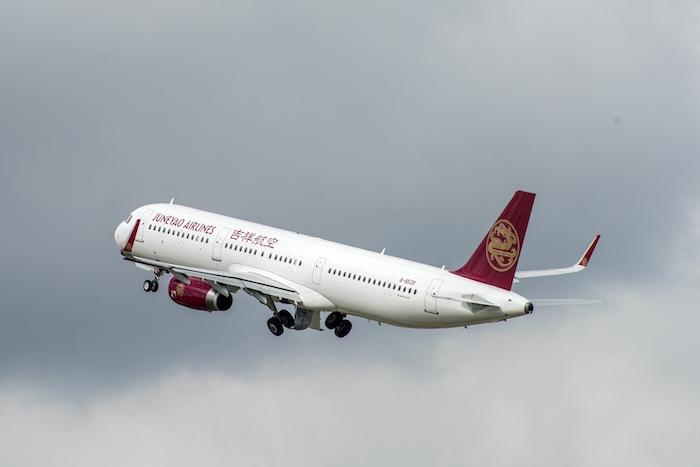 juneyao-airlines