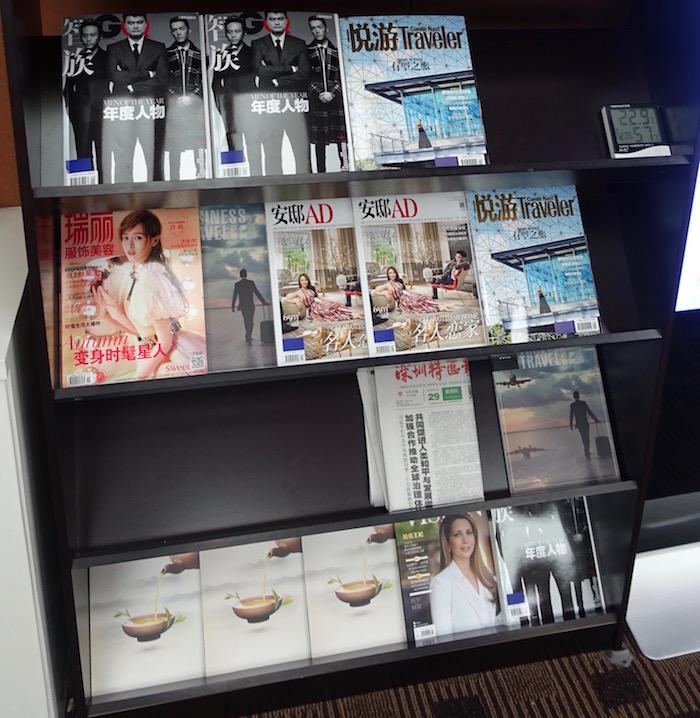 shenzhen-airport-lounge-37