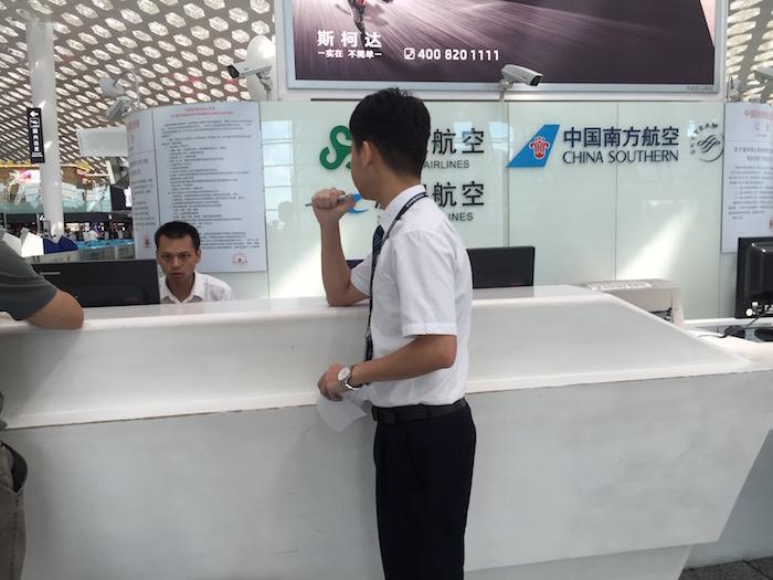 shenzhen-airport-lounge-9