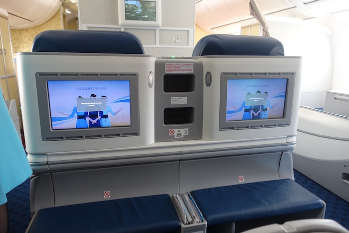 xiamen-business-class-787-8