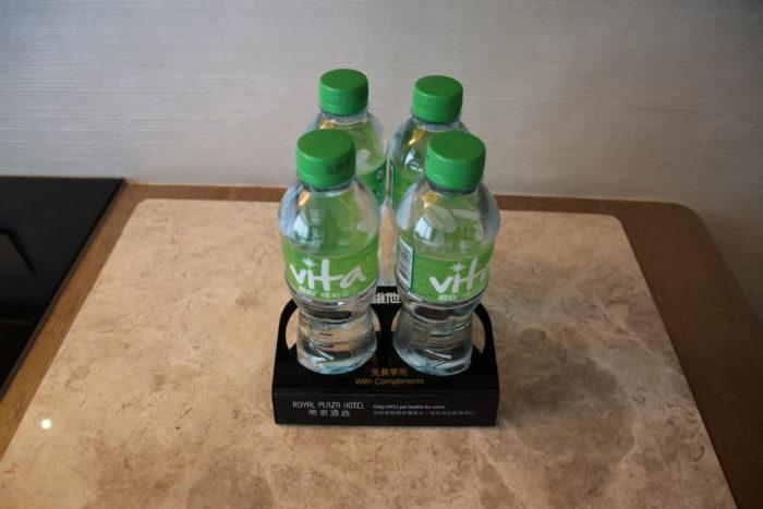 Royal Plaza Hotel water bottles