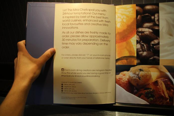 The Mira menu 3
