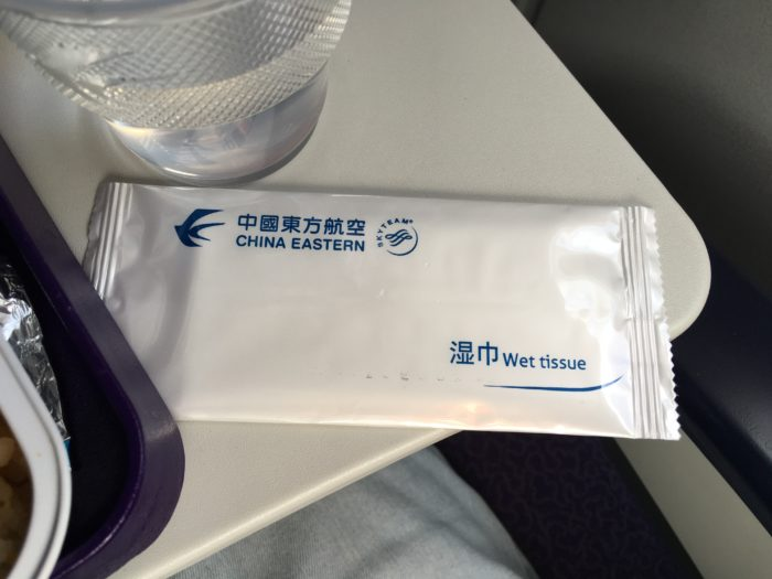 Shanghai Airlines meal 4