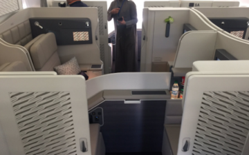 Kuwait Airways First Class
