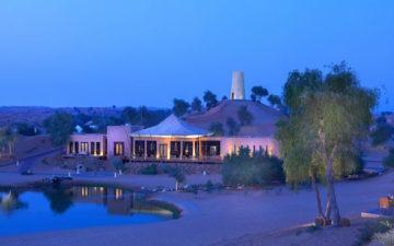 Al Wadi Desert 4