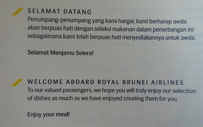 royal-brunei-business-class-a320-33