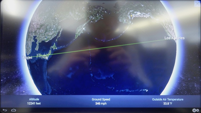 EVA-Air-Business-Class-777 - 34