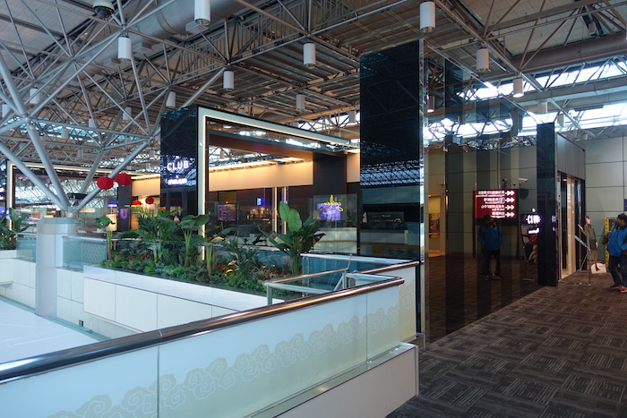 EVA-Air-Lounge-Taipei-Airport - 2