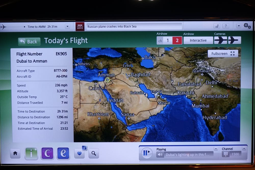 Emirates-777-first-class-17