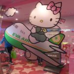 Hello Kittty Taipei Airport – 4