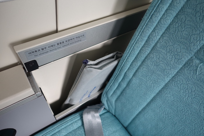 korean air business class 747 8 21 one mile at a time. Black Bedroom Furniture Sets. Home Design Ideas