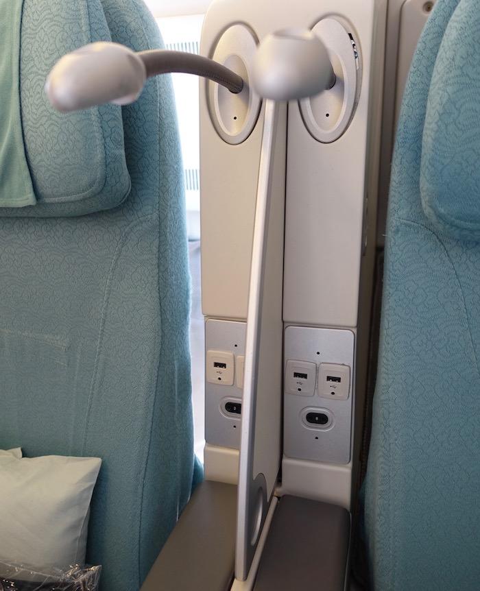 Korean-Air-Business-Class-777 - 11