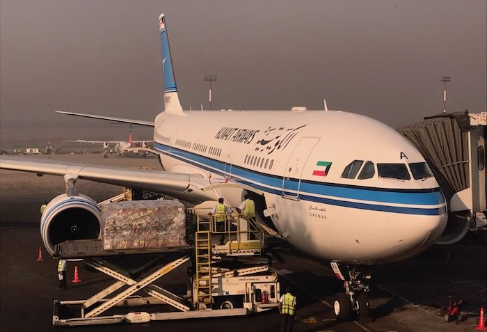 Kuwait-Airways-A330-Business-Class - 8