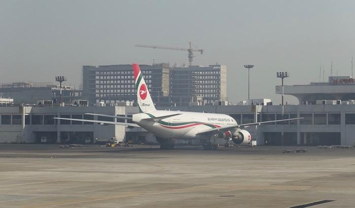 Kuwait-Airways-Business-Class-A330 - 21