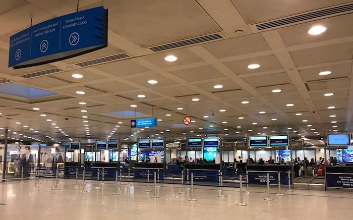 Kuwait-Airways-Lounge - 1