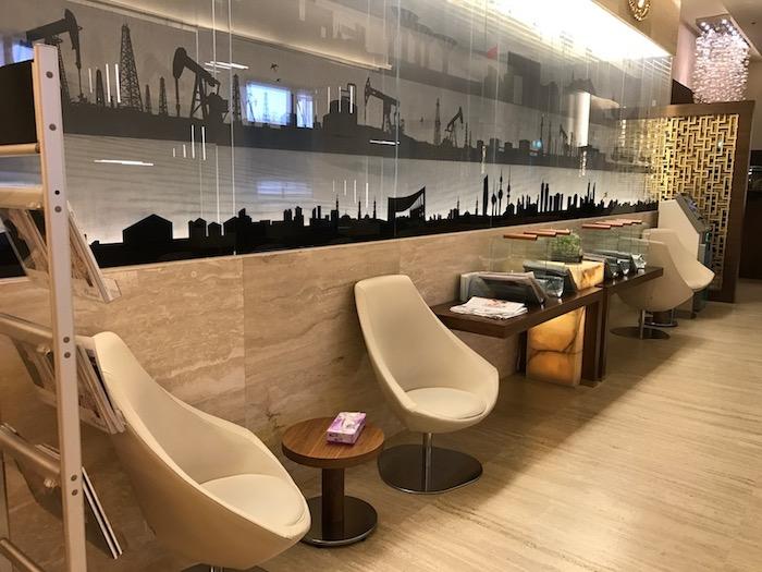 Kuwait-Airways-Lounge - 15