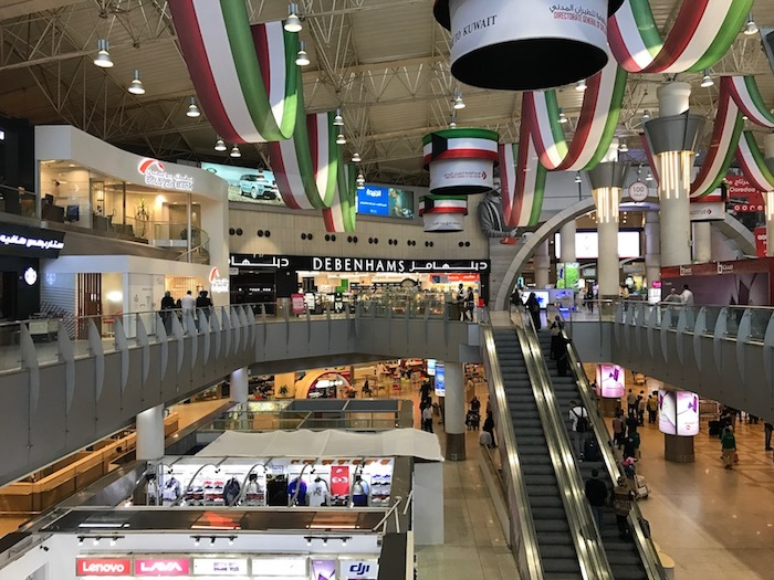 Kuwait-Airways-Lounge - 4
