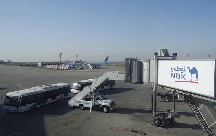 Kuwait-Airways-Lounge - 53