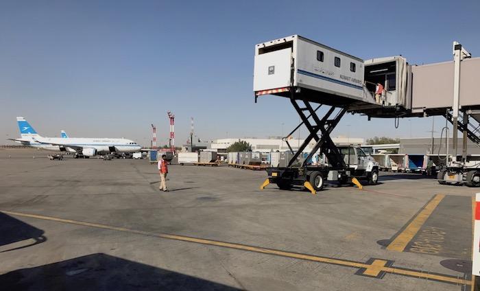 Kuwait-Airways-Lounge - 54