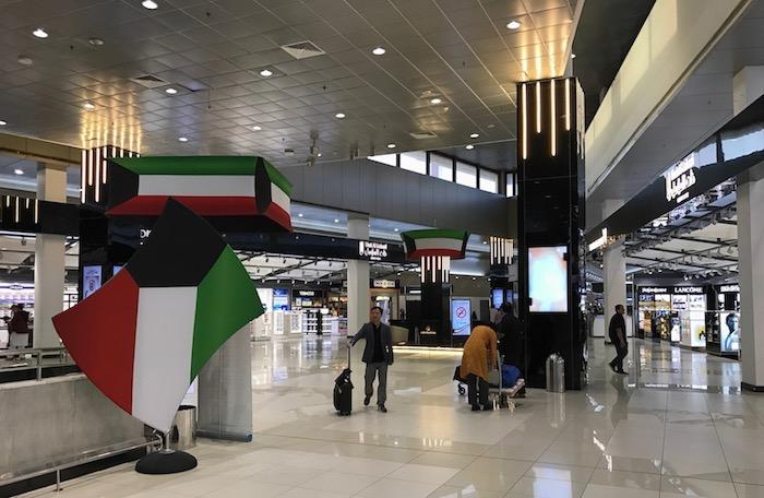 Kuwait-Airways-Lounge - 6