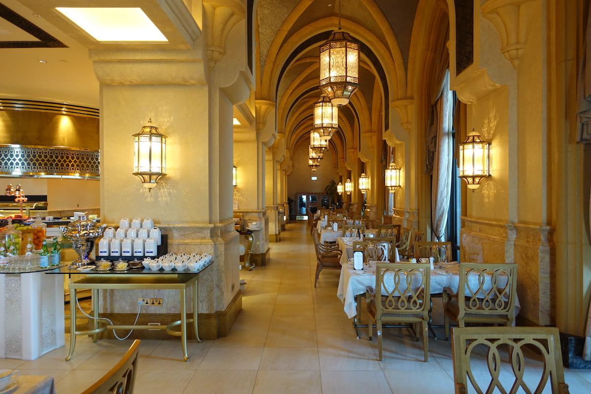 Emirates Palace Abu Dhabi Breakfast Restaurant