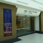Skyteam Lounge Dubai – 2
