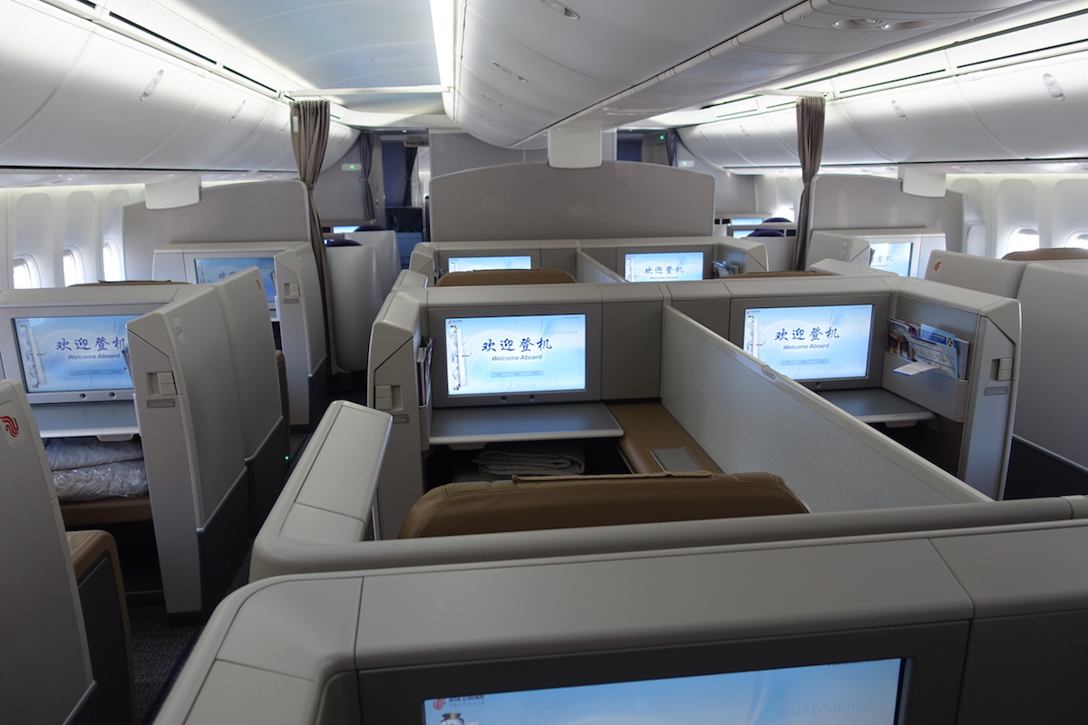 Korean Airlines Private Room