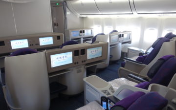 Air China First Class 747 – 3
