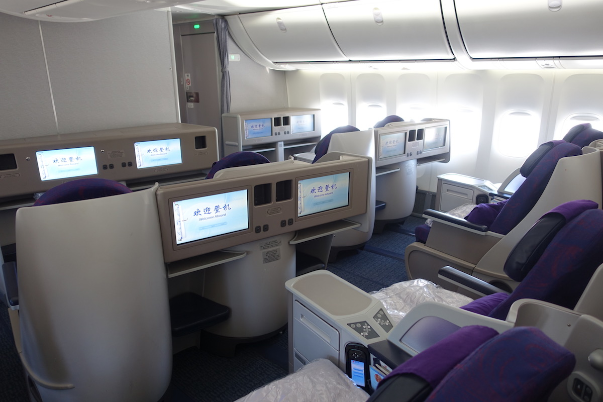 Air China First Class 747 3 One Mile At A Time