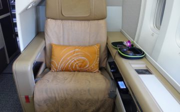Air China First Class 747 – 9