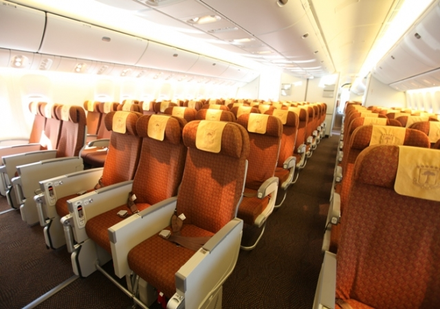 Whoa: Equatorial Guinea's Airline Has A First Class Product