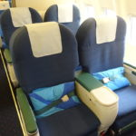 Xiamen Air 737 Business Class – 2