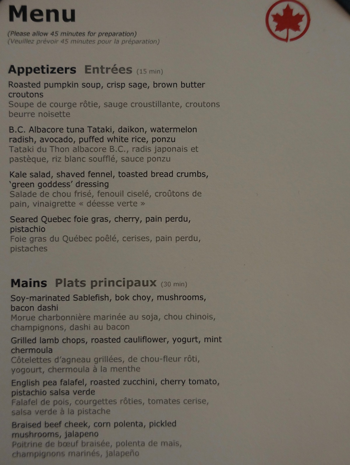 A La Carte Dining Featuring David Hawksworth Dishes The Main Menu Read As Follows You Can See Prep Times Range Between 15 And 30 Minutes