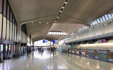 Art Lounge Newark Airport – 2