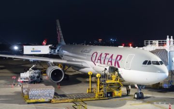 Qatar Airways A330 Business Class – 1