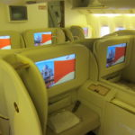 Air India First Class 777
