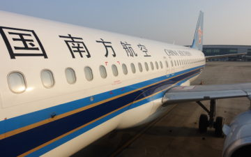 China Southern A320 Business Class – 1