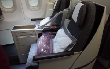 Qatar Airways Business Class A320 – 4